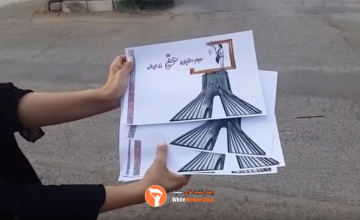 Political leafleting in Tehran for women's rights