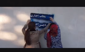 Spraying political slogans