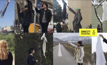 Amnesty International Says Iran using coercion to obtain forced confessions