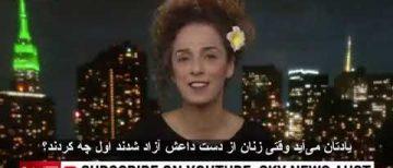 How Western female politicians contribute to women's repression in Iran